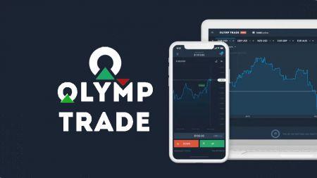 Come scaricare e installare l'applicazione Olymp Trade per telefono cellulare (Android, iOS)