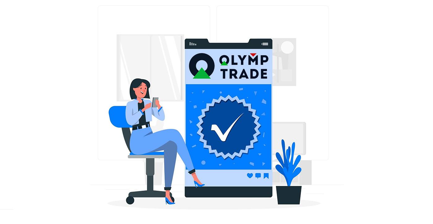 Come verificare l'account in Olymp Trade