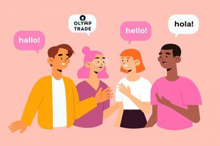 Supporto multilingue Olymp Trade