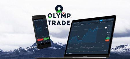 Come scaricare e installare l'applicazione Olymp Trade per laptop/PC (Windows, macOS)