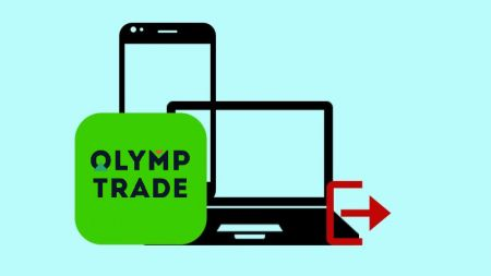 Come disconnettersi dall'account Olymp Trade?